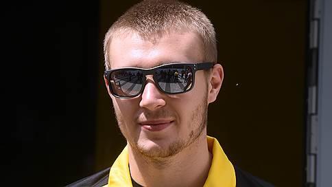 Россиянин Сергей Сироткин стал пилотом команды «Формулы-1» Williams
