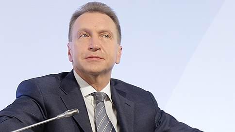 Шувалов назвал слухами возможность введения прогрессивной шкалы НДФЛ