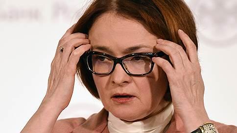Эльвира Набиуллина не будет участвовать в форуме в Давосе