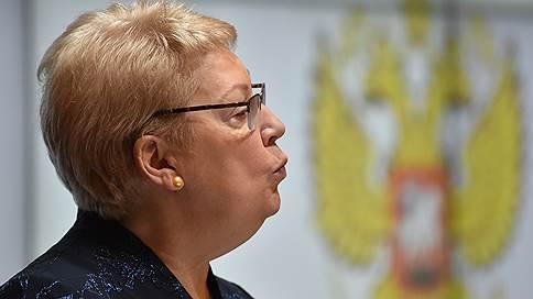 Ольга Васильева назвала меры безопасности школы №127 «достаточными»
