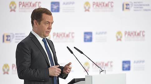Медведев не исключил исчезновения криптовалют через несколько лет