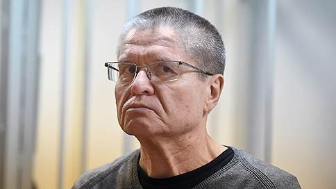 Алексею Улюкаеву передали коврик для йоги в СИЗО