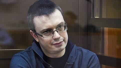 Денис Никандров оставлен под арестом до 19 марта