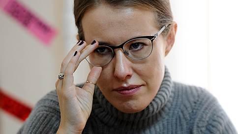 Ксения Собчак намерена участвовать в выборах в Госдуму в 2021 году