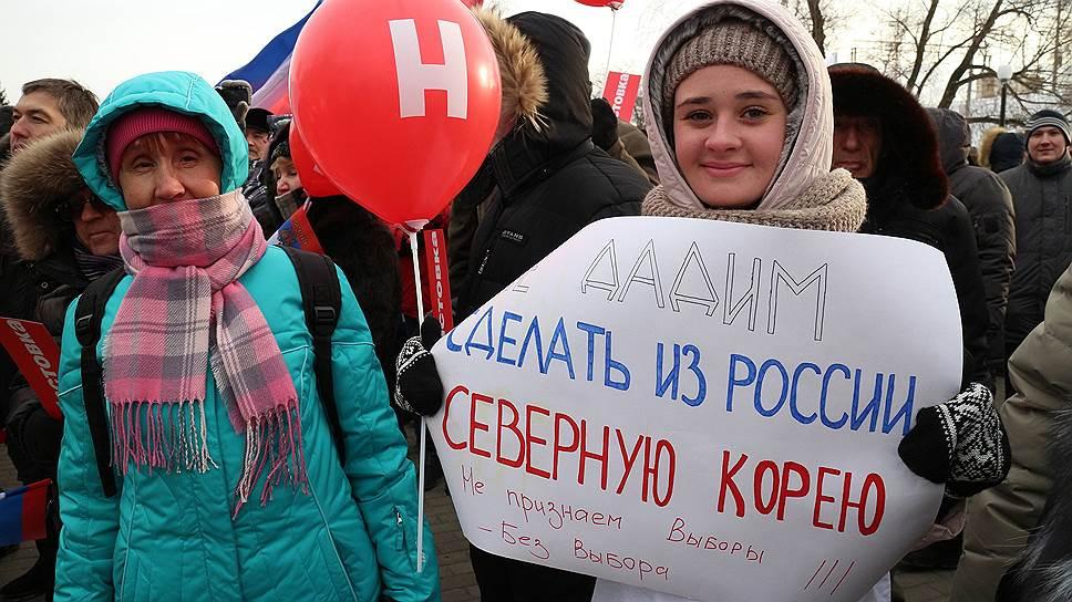 Акция сторонников Алексея Навального в Перми