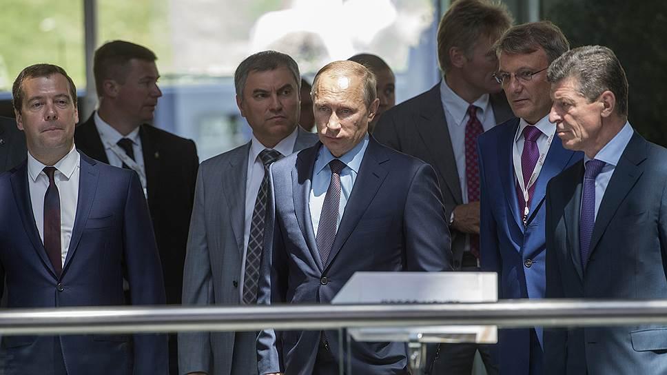 «Кремлевский список» США