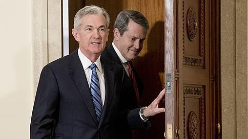 Джером Пауэлл вступил в должность главы ФРС США