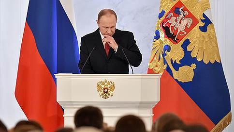 Владимир Путин может огласить послание Федеральному собранию 1 марта