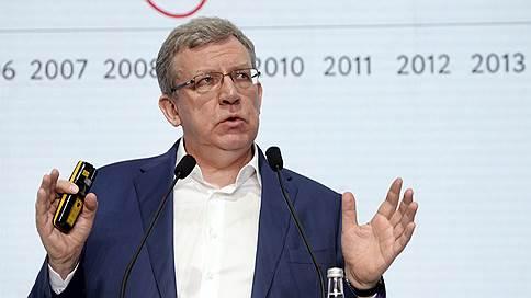 Алексей Кудрин назвал свои провалы на посту министра финансов