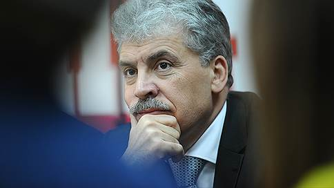 КПРФ пожалуется в ЦИК на «провокации» против Павла Грудинина
