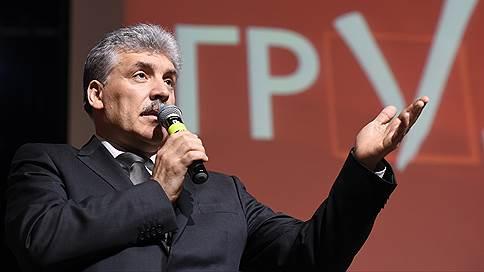 Геннадий Зюганов вручил Павлу Грудинину медаль к 100-летию Красной армии