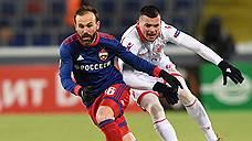 ЦСКА обыграл «Црвену Звезду» в Лиге Европы