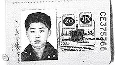 Reuters: Ким Чен Ын и Ким Чен Ир имели бразильские паспорта