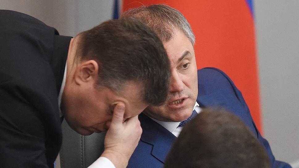 Как прокомментировал скандал Вячеслав Володин