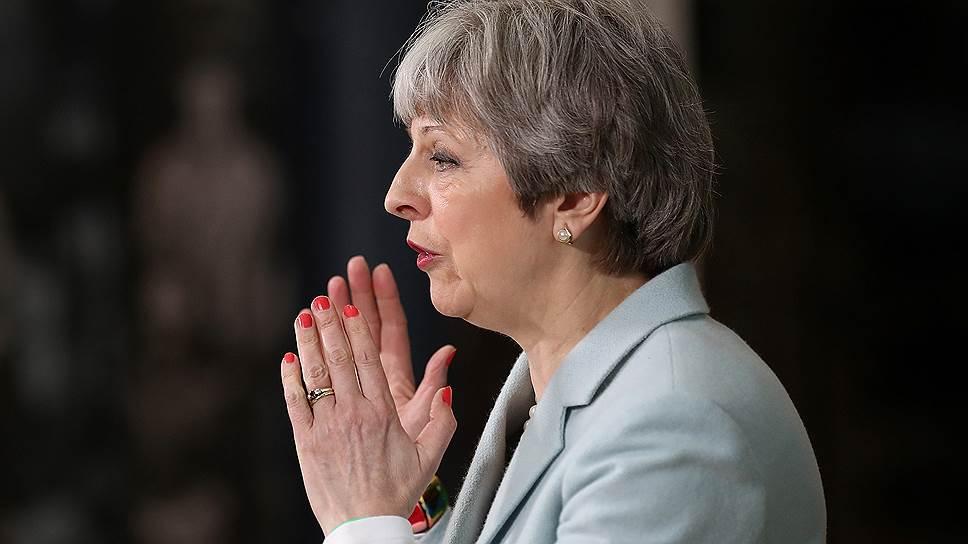Премьер-министр Тереза Мэй