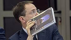 Владимир Мединский предложил передавать усадьбы в частное владение