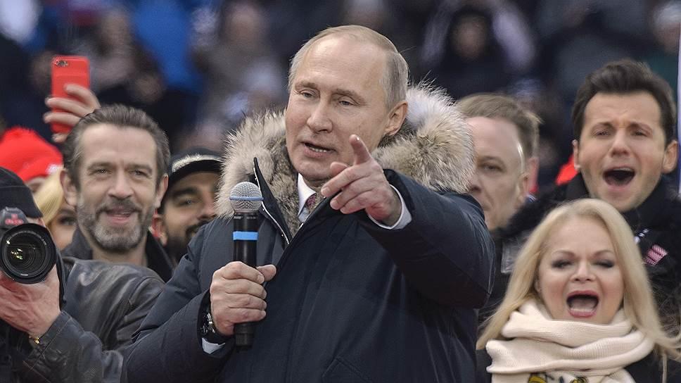 Кадры с митинга в поддержку Владимира Путина