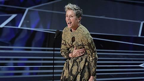 Фрэнсис Макдорманд выиграла «Оскар» как лучшая актриса