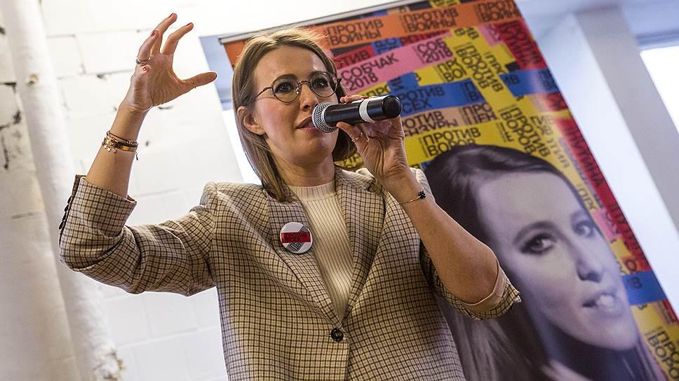Почему Ксения Собчак отказалась вести избирательную кампанию в Крыму