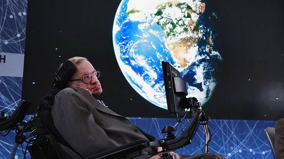 Физик Стивен Хокинг