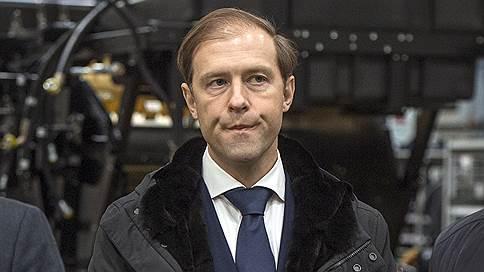 Глава Минпромторга считает авиасалоны в Ле-Бурже и Фарнборо «изжившими себя»