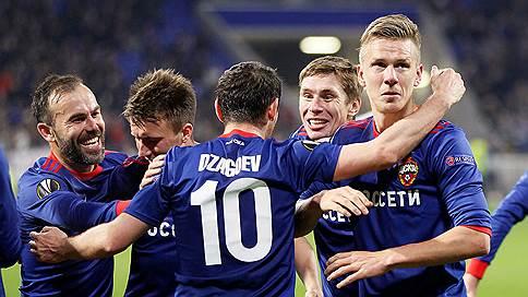 ЦСКА обыграл «Лион» и прошел в 1/4 финала Лиги Европы