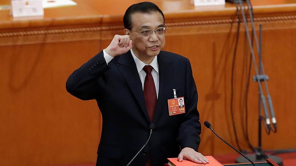 Премьер-министр Госсовета КНР Ли Кэцян