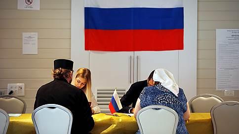 Голосование в зарубежных представительствах России собрало очереди