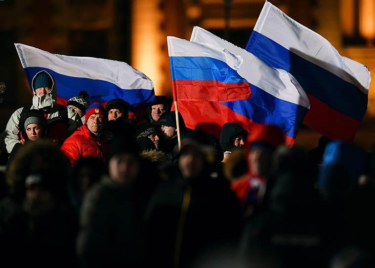 Митинг-концерт «Россия. Севастополь. Крым», посвященный четвертой годовщине присоединения Крыма к России