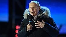 Владимир Путин поблагодарил своих сторонников на митинге в честь присоединения Крыма