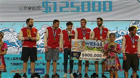 Сборная России победила в турнире по киберспорту WESG 2017