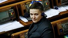 Комитет Рады единогласно поддержал лишение Надежды Савченко неприкосновенности