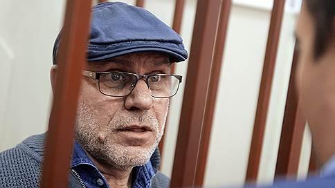 Жена Малобродского пожаловалась в СКР на «издевательства и унижения» в адрес мужа