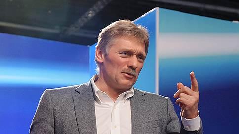 ВШЭ удалила запись ток-шоу с Дмитрием Песковым