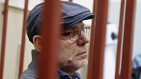 СПЧ попросил ФСИН срочно обеспечить продюсеру Малобродскому медицинскую помощь