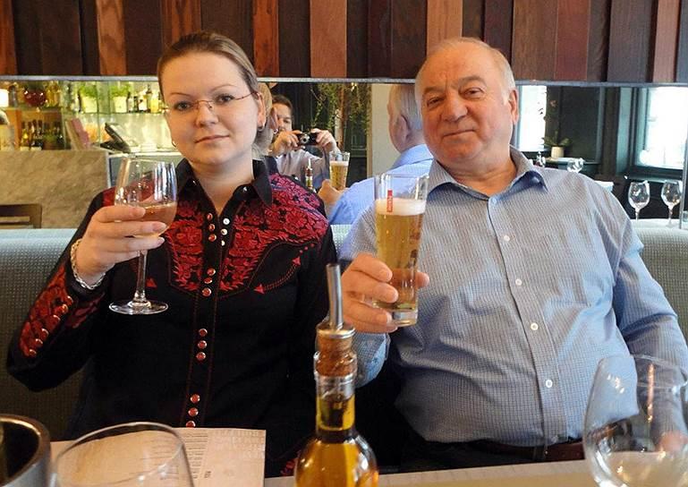 Бывший полковник ГРУ Сергей Скрипаль с дочерью Юлией