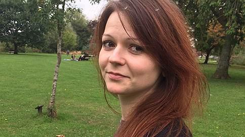 СМИ: Юлия Скрипаль перед отравлением получила доступ к «секретному счету» на £150 тысяч