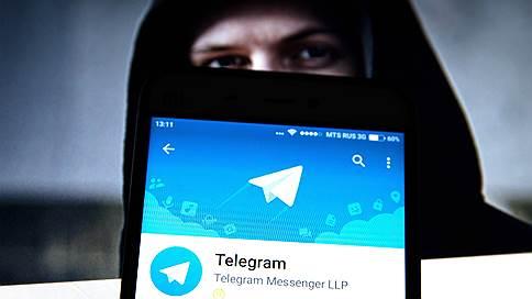 Глава Минкомсвязи заявил о «серой зоне» в деле о блокировке Telegram