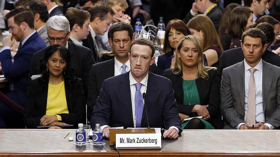 Как Марк Цукерберг дал показания в Сенате