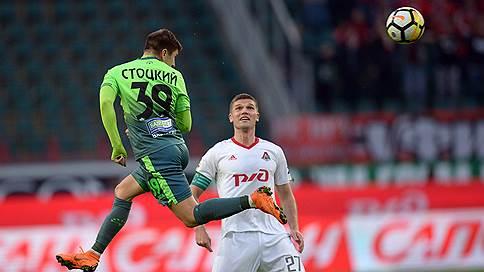 «Локомотив» и «Уфа» сыграли вничью в матче РФПЛ
