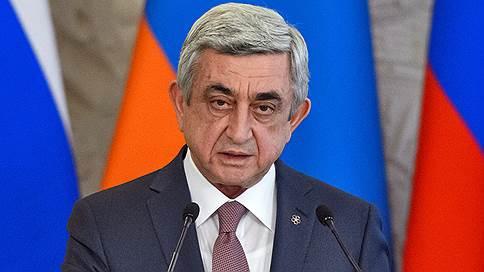 Премьер Армении Саргсян подал в отставку после протестов