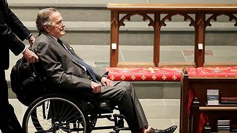 Джордж Буш-старший попал в больницу после смерти жены