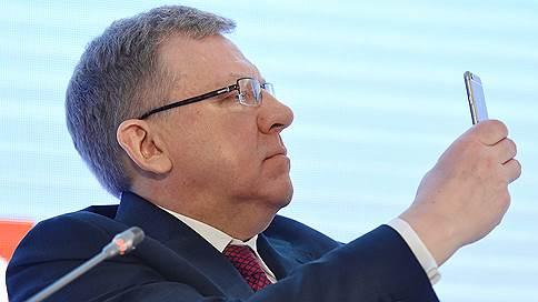 Кудрин видит в блокировке Telegram препятствие для цифровизации экономики РФ