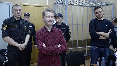Ведущий Youtube-канала Алексея Навального получил 30 суток административного ареста