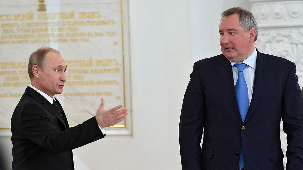 Президент России Владимир Путин и бывший вице-премьер России Дмитрий Рогозин