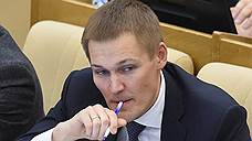 В Ярославской области сменили главу «Единой России» после критики пенсионной реформы