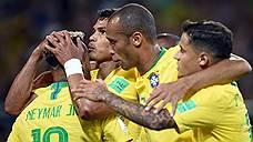 В 1/8 финала ЧМ-2018 вышли Бразилия и Швейцария