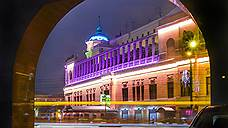 Стартовая цена ресторана «Прага» составит 2,2 млрд рублей