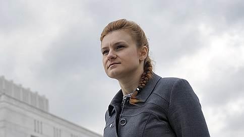 Российские дипломаты посетили Марию Бутину в изоляторе в Вашингтоне