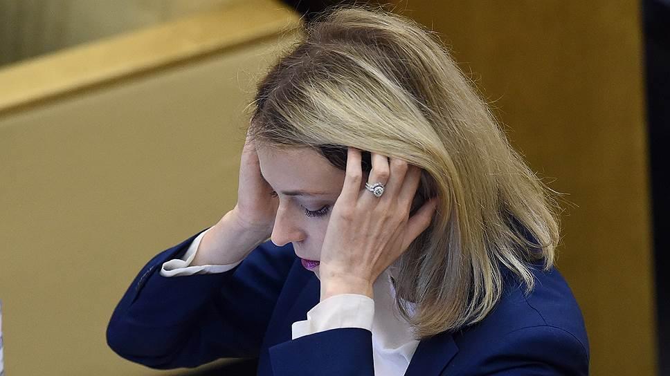 Заместитель председателя комитета Госдумы по безопасности и противодействию коррупции  Наталья Поклонская